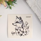 """The tattoo on the body is black """"the Fox with flowers"""" 6x6 cm"""