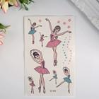 """Татуировка на тело цветная """"Балерины"""" 12х7,5 см"""