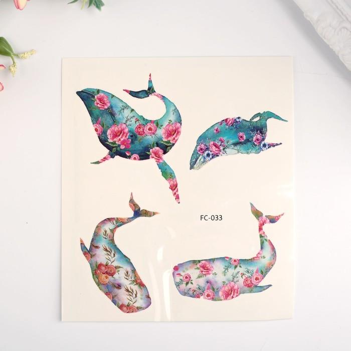 """Татуировка на тело цветная """"Кашалоты в цветах"""" 12х10,5 см"""