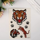 """Татуировка на тело цветная с блёстками """"Тигры"""" 14,8х10,5 см"""