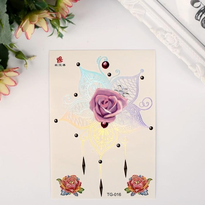 """Татуировка на тело цветная с серебром """"Розовая роза"""" 15х10,5 см"""
