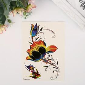 """Татуировка на тело цветная фосфорная """"Цветок"""" 15х10,5 см"""