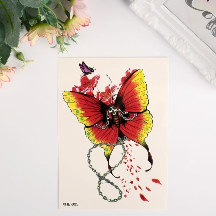 """Татуировка на тело цветная фосфорная """"Бабочка в цепях"""" 15х10,5 см"""