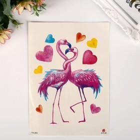 "Татуировка на тело цветная ""Влюблённые фламинго"" 21х15 см"