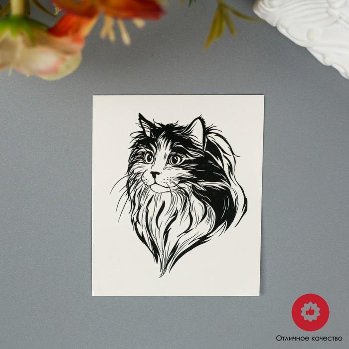 """Татуировка на тело """"Морда кошки"""""""