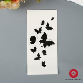 Black Butterfly Body Tattoo