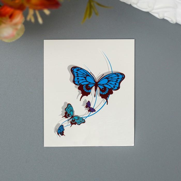 """Татуировка на тело """"Голубые бабочки"""""""