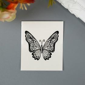 Body Butterfly Tattoo
