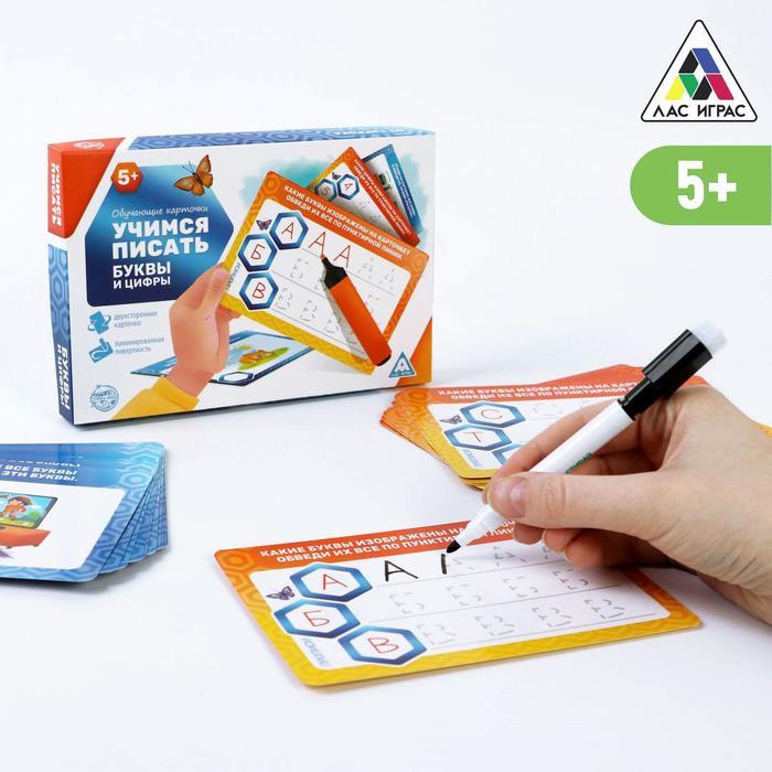 Обучающие карточки «Учимся писать буквы и цифры»