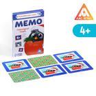 Развивающая игра «Мемо. Новогодние узоры», 28 карточек