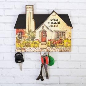 """The housekeeper """"Sweet home"""", 17 x 13.5 cm"""
