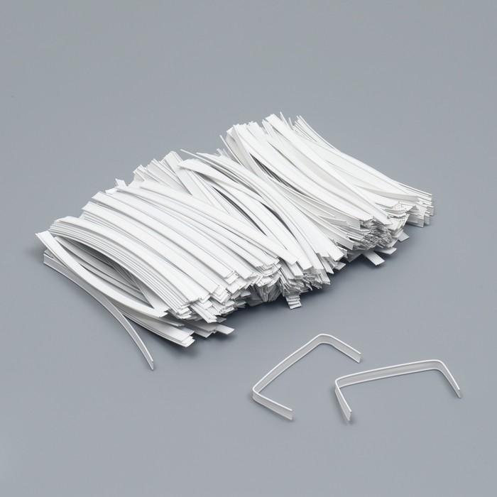 Клип-лента в нарезке, белый, 13 см