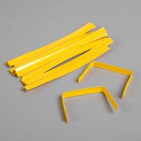 Клип-лента в нарезке, желтый, 13 см