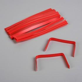Клип-лента в нарезке, красный, 13 см