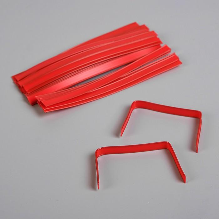 Клип-лента в нарезке, красный, 13 см - фото 308160764