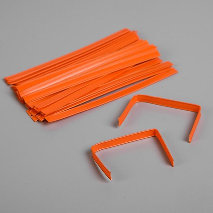 Клип-лента в нарезке, оранжевый, 13 см - фото 308160765