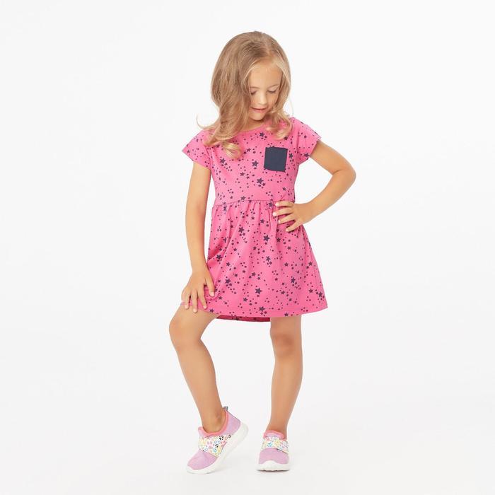 Платье для девочки, цвет фуксия, рост 110 (5 лет)