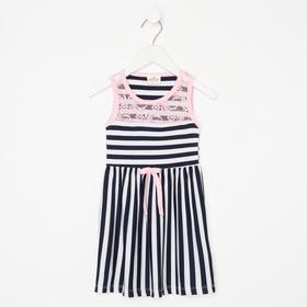 Платье для девочки, цвет белый/полоска, рост 92 (2 года)