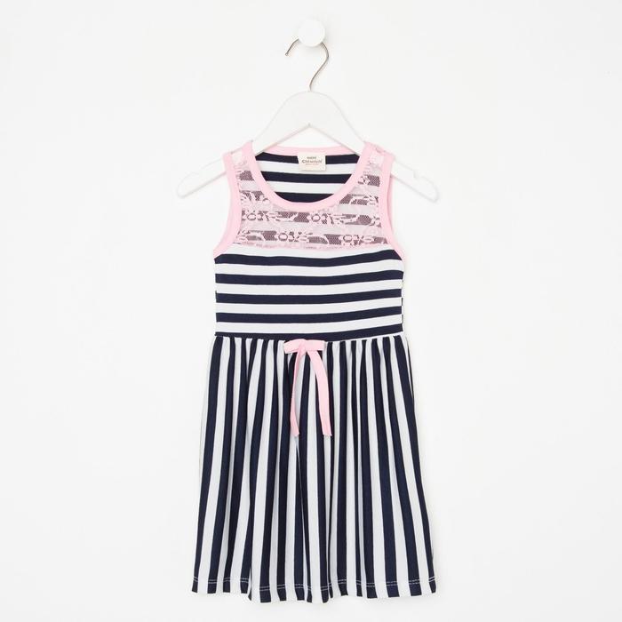 Платье для девочки, цвет белый/полоска, рост 92 (2 года) - фото 76464735