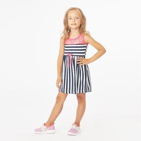 Платье для девочки, цвет белый/полоска, рост 110 (5 лет)