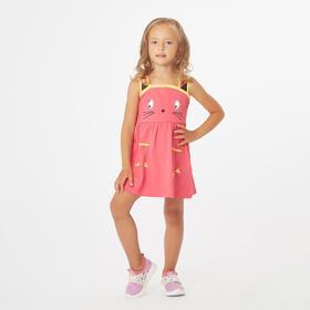 Платье для девочки, цвет коралл, рост 80 (1 год)