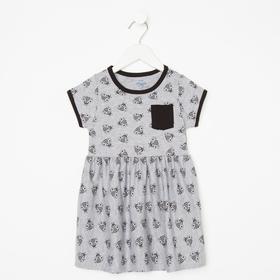 Платье для девочки, цвет серый, рост 92 см (2 года)