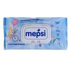 Влажные салфетки Mepsi детские, гипоаллергенные, 120 шт.
