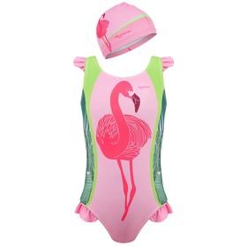 Комплект для плавания детский (купальник+шапочка), размер 30, рост 116 см
