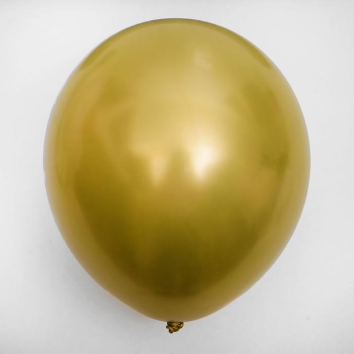 """Шар латексный 12"""" «Хром», металл, набор 50 шт., цвет золотой - фото 306687511"""