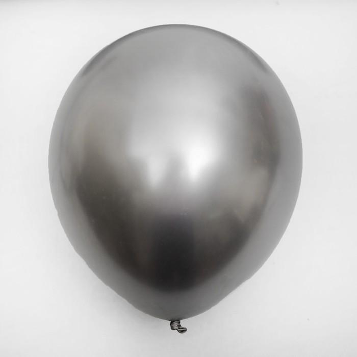 """Шар латексный 12"""" «Хром», металл, набор 50 шт., цвет серебряный - фото 308475187"""