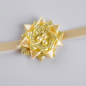 "Bracelet bridesmaid wedding ""Marriage"", white-gold"