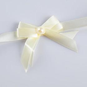 "Bracelet bridesmaid wedding ""Juno"", beige"