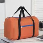 Сумка дорожная, отдел на молнии, наружный карман, цвет оранжевый