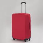 """Чехол для чемодана, 28"""", цвет красный"""
