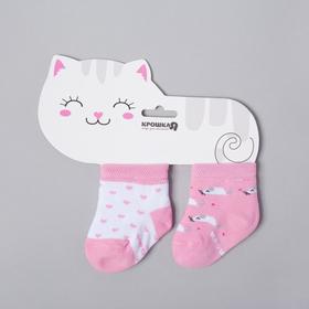 """Набор носков Крошка Я """"Котёнок"""", 2 пары, 10-12 см"""