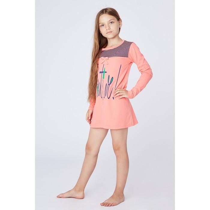 """Сорочка для девочки """"Position"""", цвет коралл, рост 128 см"""