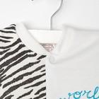 Полукомбинезон «Зебра» детский, цвет белый, рост 62 (3 мес.) - фото 105476655