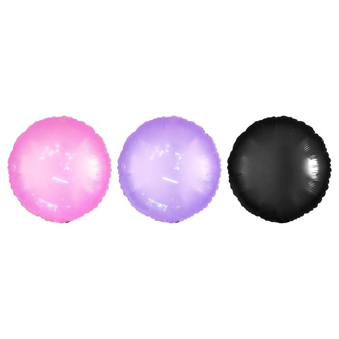 """Шар полимерный 18"""" «Неон», набор 7 шт., цвета МИКС - фото 957354"""