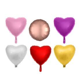 Шар фольгированный, сердце, круг, набор 6 шт., цвета МИКС