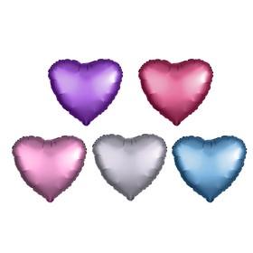 Шар фольгированный «Сердце», матовый, с клапаном, набор 9 шт., цвет МИКС
