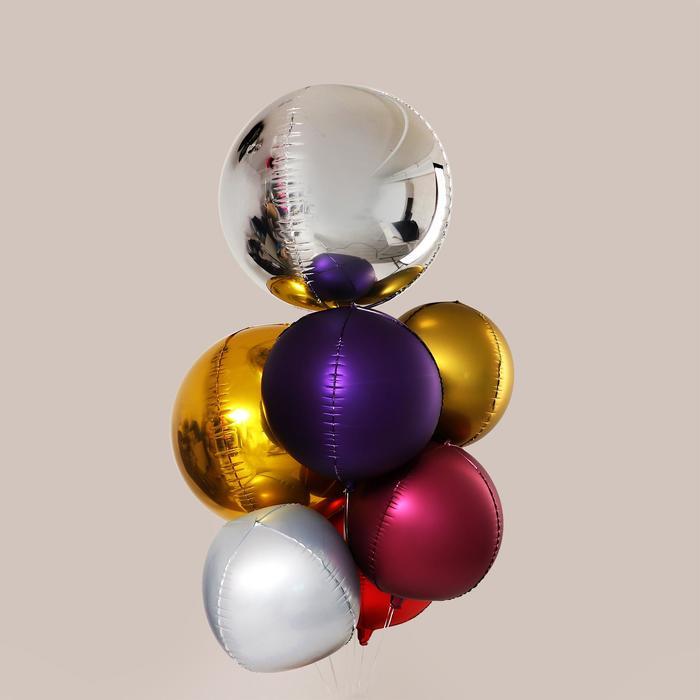 Шар фольгированный «Сфера», набор 7 шт., цвет МИКС