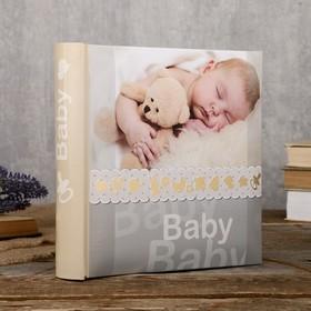 """Fotografia photo album for 200 photos 10x15 cm, """"Child"""" FA-BBM200 - 216"""