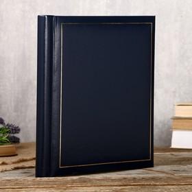 Fotografia magnetic photo album, 20 sheets, 23x28 cm, Classic blue FA-VSA20-504