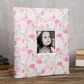 Photo Fotografia magnetic 30 sheets, 29x32 cm,