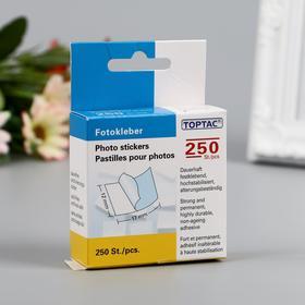 Fotografia corners self adhesive (set of 250 PCs) white FPS - 250