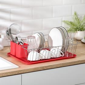 Сушилка для посуды с поддоном Доляна, 34×45×13 см, цвет МИКС
