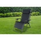 Кресло-шезлонг Creta, цвет чёрный