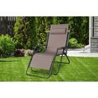 Кресло-шезлонг Creta, цвет чёрный, коричневый