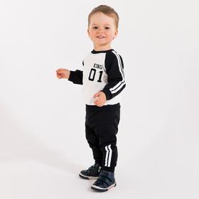 Комплект для мальчика, цвет чёрный, рост 74 см
