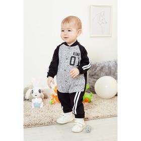 Комбинезон для мальчика, цвет чёрный/серый, рост 74 см